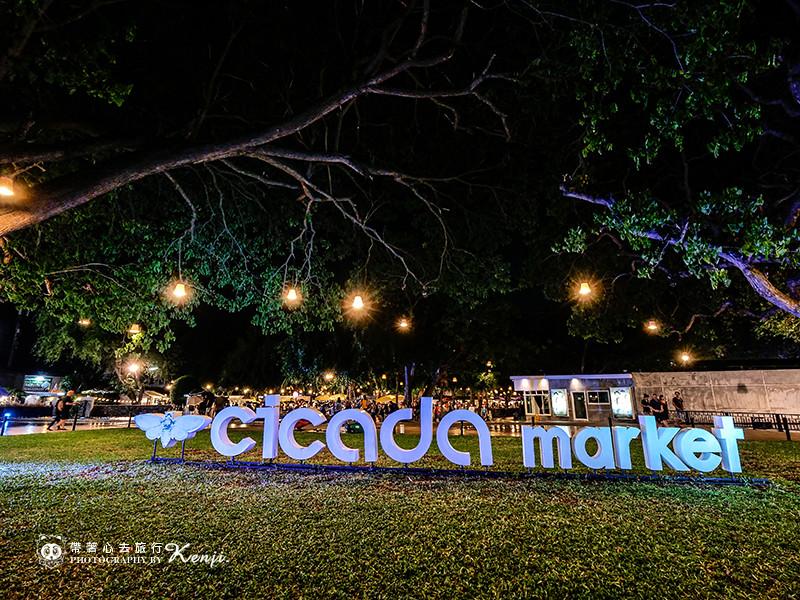 cicada-night-market-51