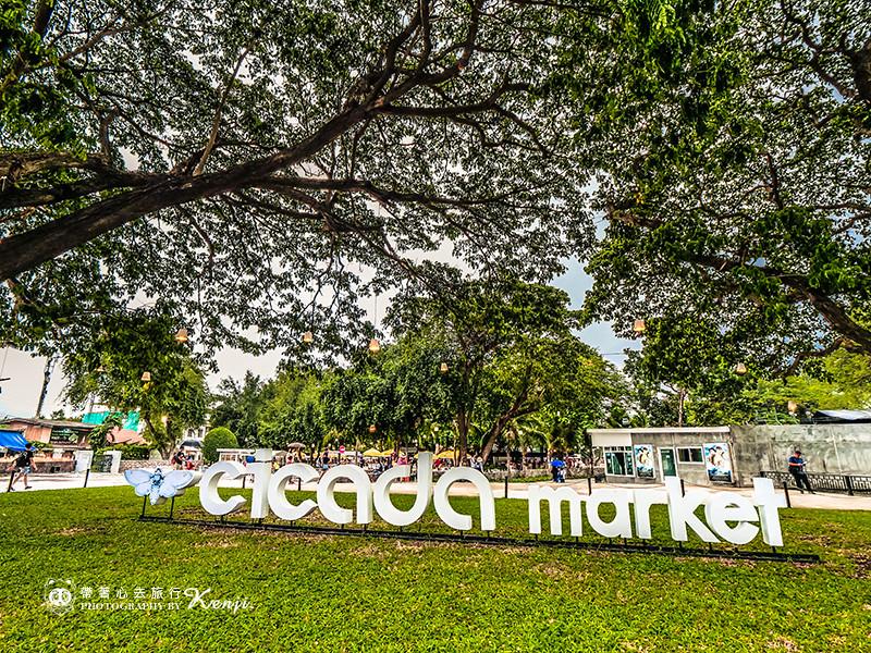 cicada-night-market-2