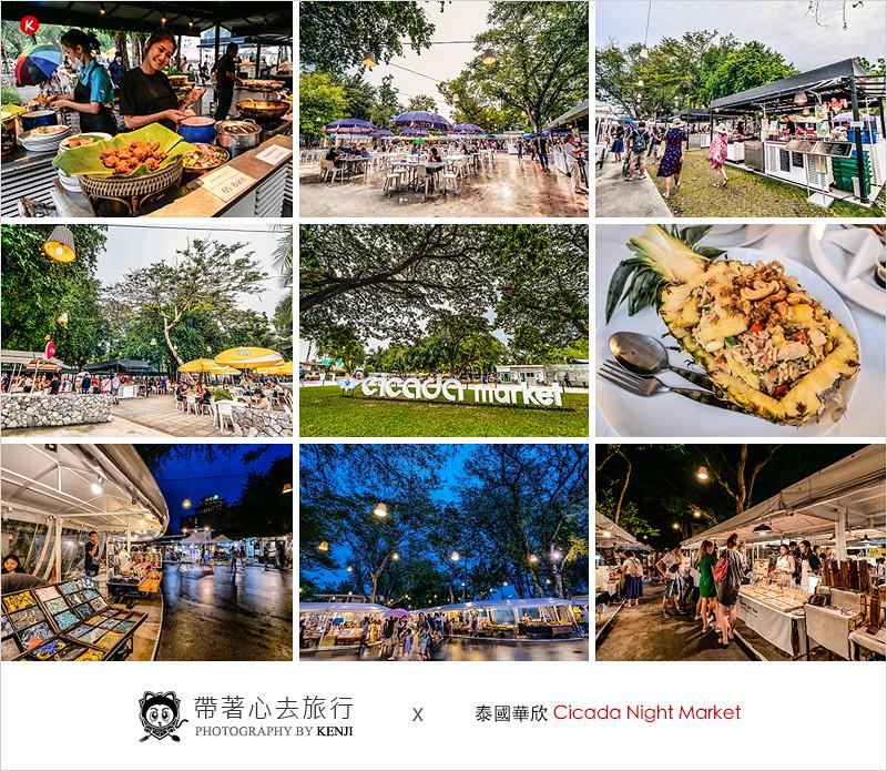 cicada-night-market-1