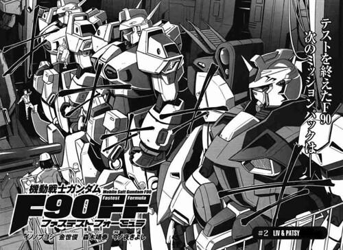 GUNDAM F90FF [CHAPTER.02]