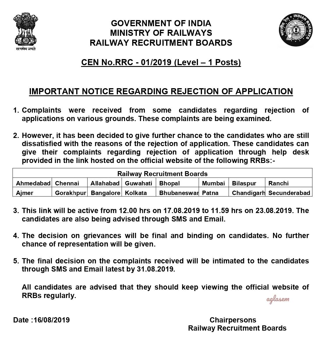 Railway Group D 2019: Submit complaint against rejected application by 23 August; Final status to release on 31 August