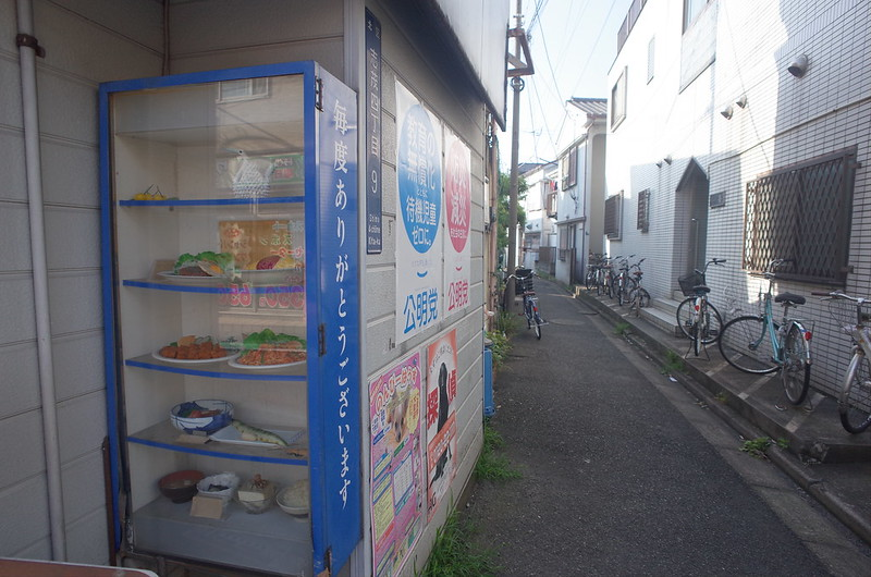 RICOH GRⅡ+ワイドコンバージョンレンズ21mm偽 東京いい道 志茂銀座 七溜商店会やまがたやショーケース