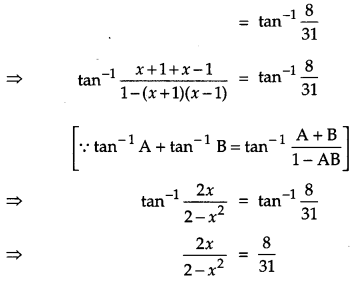 CBSE Previous Year Question Papers Class 12 Maths 2015 Outside Delhi 14