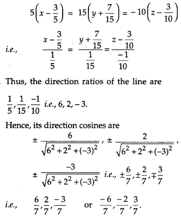 CBSE Previous Year Question Papers Class 12 Maths 2015 Outside Delhi 11
