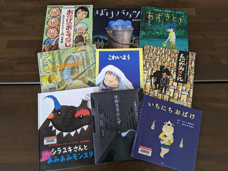 こわい話絵本02