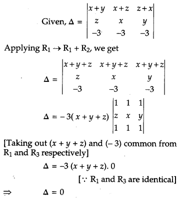 CBSE Previous Year Question Papers Class 12 Maths 2015 Outside Delhi 2