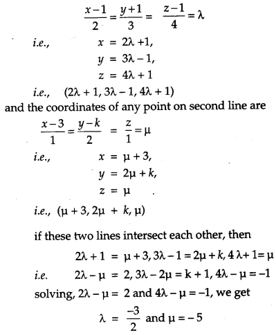CBSE Previous Year Question Papers Class 12 Maths 2015 Delhi 57