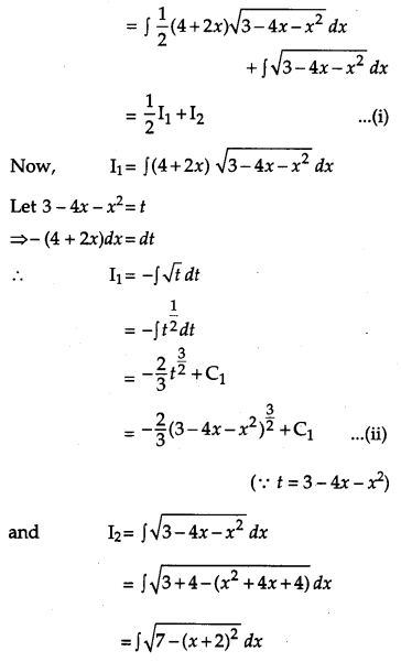 CBSE Previous Year Question Papers Class 12 Maths 2015 Delhi 43