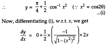 CBSE Previous Year Question Papers Class 12 Maths 2015 Delhi 36