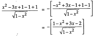 CBSE Previous Year Question Papers Class 12 Maths 2015 Delhi 19