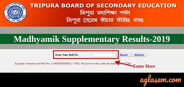 TBSE Madhyamik Supplementary Result 2019