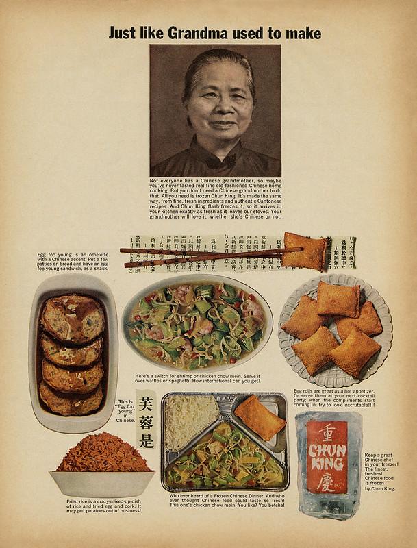 Chun King 1966