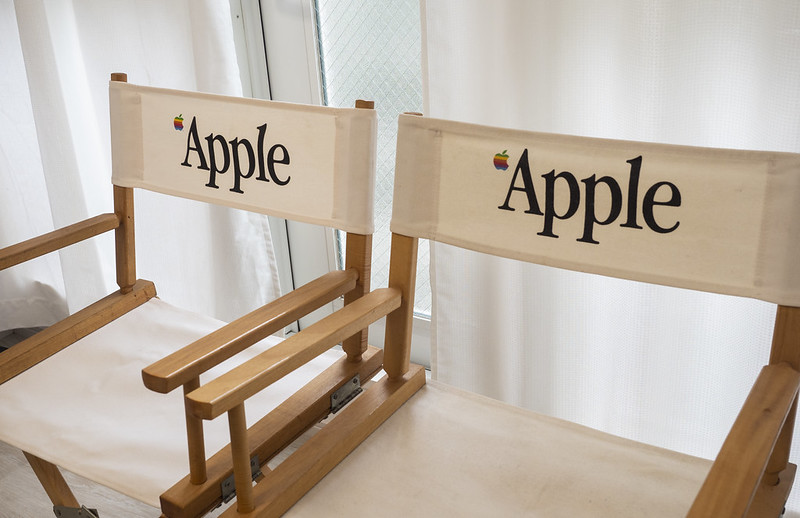 Apple Directer Chair