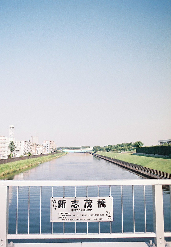 25OLYMPUS PEN FT+G Zuiko AUTO W 20mm f3 5+FUJIFILM PRO 400H新志茂橋