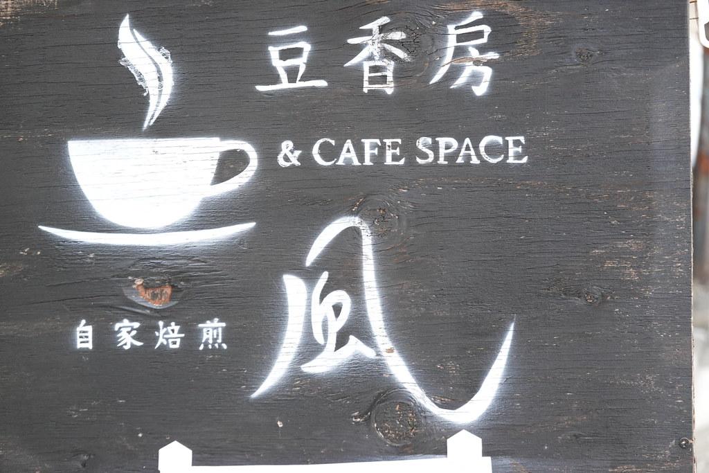 風(氷川台)