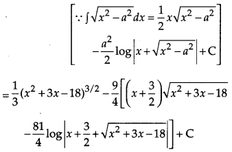 CBSE Previous Year Question Papers Class 12 Maths 2014 Delhi 38