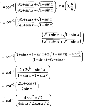 CBSE Previous Year Question Papers Class 12 Maths 2014 Delhi 15