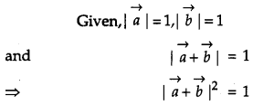 CBSE Previous Year Question Papers Class 12 Maths 2014 Delhi 11