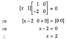 CBSE Previous Year Question Papers Class 12 Maths 2014 Delhi 5