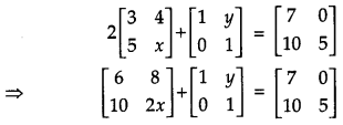 CBSE Previous Year Question Papers Class 12 Maths 2014 Delhi 2