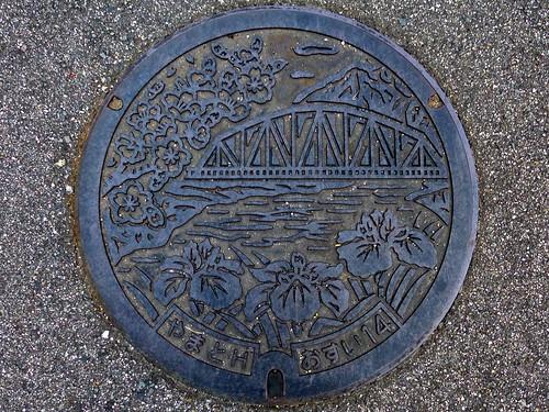 Yamato Saga, manhole cover (佐賀県大和町のマンホール)