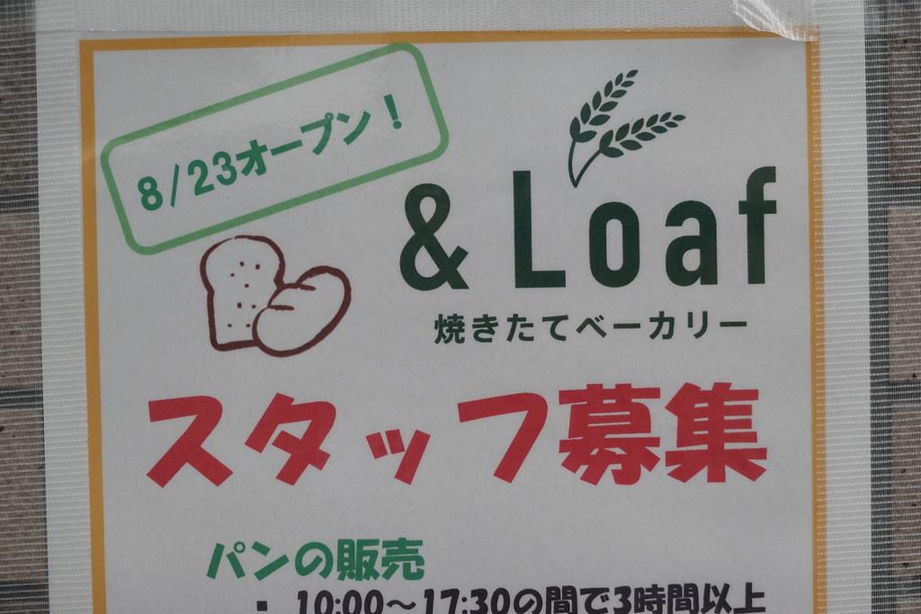 &Loaf(落合南長崎)