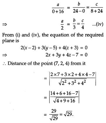 CBSE Previous Year Question Papers Class 12 Maths 2014 Delhi 63