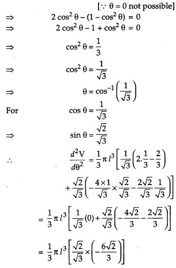CBSE Previous Year Question Papers Class 12 Maths 2014 Delhi 56