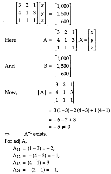 CBSE Previous Year Question Papers Class 12 Maths 2014 Delhi 51