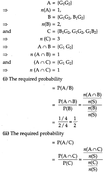 CBSE Previous Year Question Papers Class 12 Maths 2014 Delhi 49