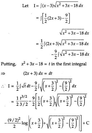 CBSE Previous Year Question Papers Class 12 Maths 2014 Delhi 37