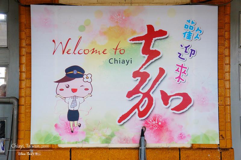 2019 Taiwan Chiayi