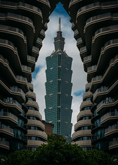 The street view with Taipei 101 at Taipei in Taiwan