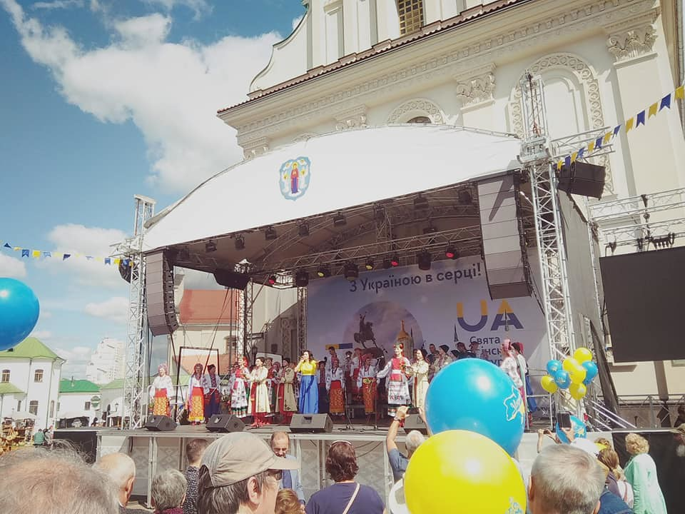 2019.08.17_Ukrainian_Culture_Day_in_Belarus