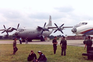 2105 1407 IAT Fairford 17 July 1991