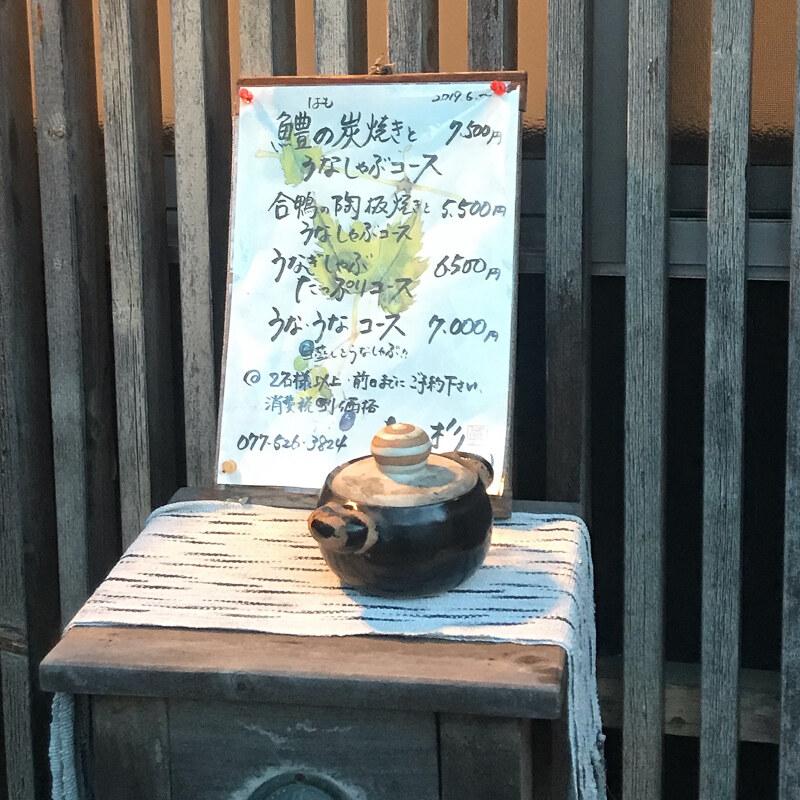oosugi2_9