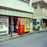 自動販売機 Konica Off-Road Zoom 28-56 / Kodak 5207 V3 250D Nago, Okinawa, Japan