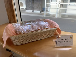 肥薩おれんじ鉄道 おれんじ食堂