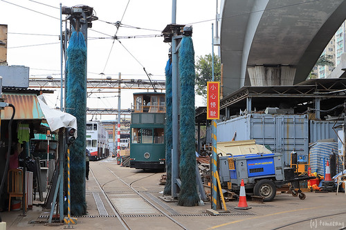 Hong Kong Tramways Whitty Street Depot