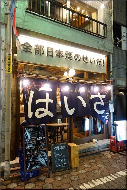 Photo:2019-08-15_T@ka.の食べ飲み歩きメモ(ブログ版)_ 全部日本酒のせいだ!駅近で牡蠣と和牛を堪能【蒲田】ほいさっさ_12 By:Taka Logbook