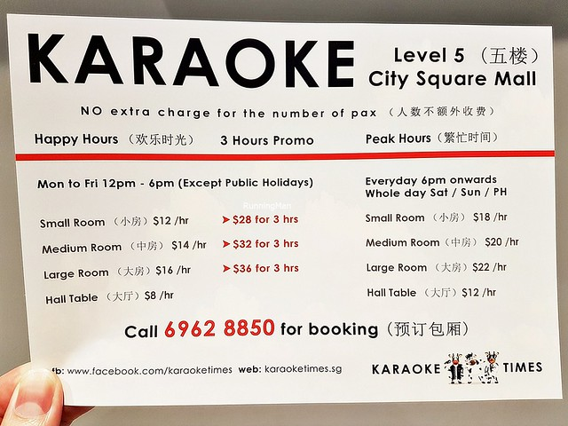 Karaoke Times Prices