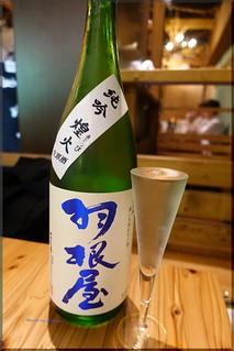 2019-08-15_T@ka.の食べ飲み歩きメモ(ブログ版)_ 全部日本酒のせいだ!駅近で牡蠣と和牛を堪能【蒲田】ほいさっさ_03