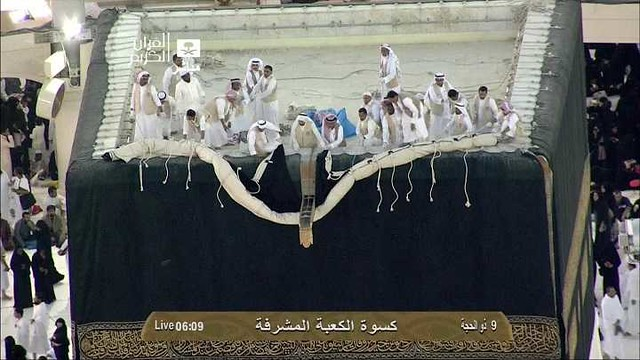 2927 13 Sights of Holy Kaaba you should know about 11