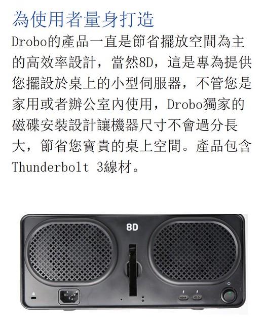 8D-DS-A4-CHT_pdf