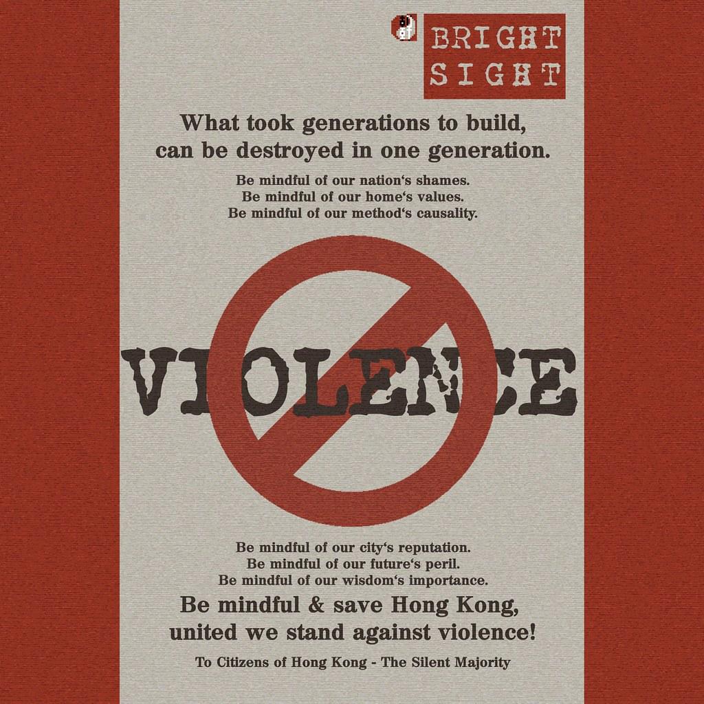 Anti-violence / 反暴力