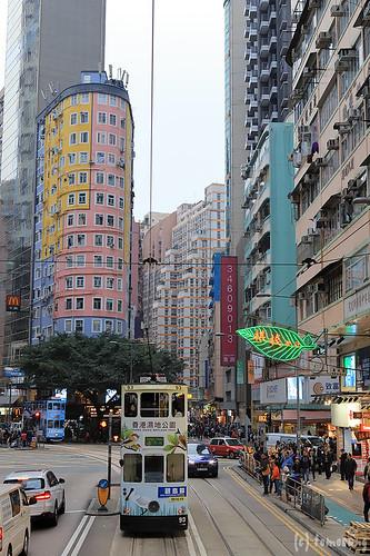 Hong Kong Tram Party