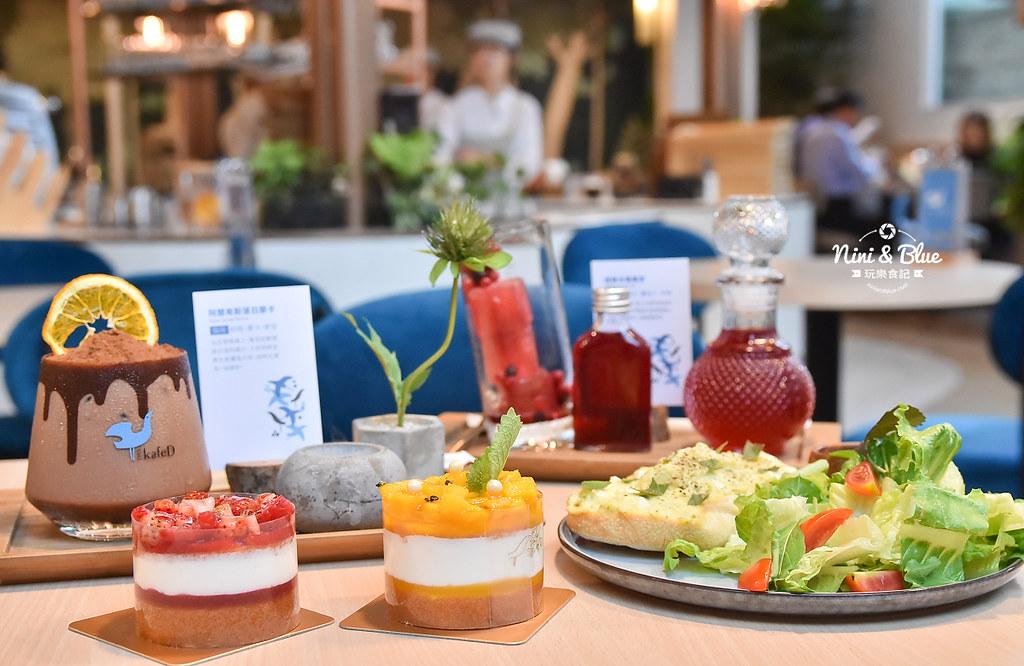 台中不限時咖啡 kafeD德勒斯登河岸咖啡館 menu菜單27