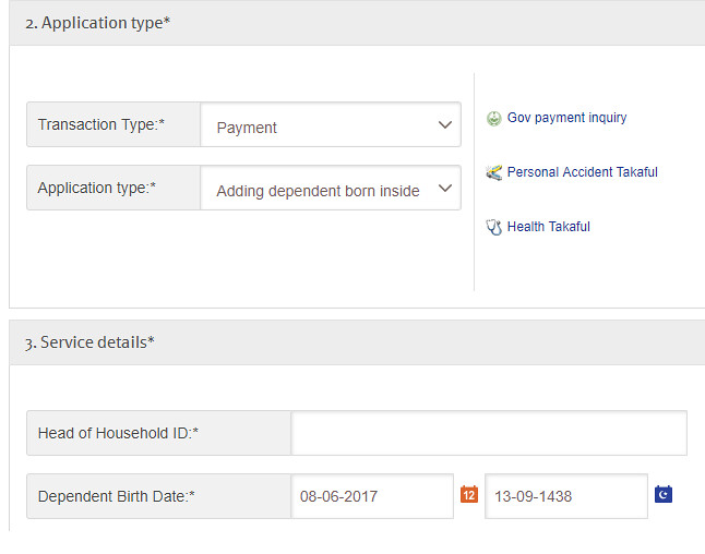 3626 Procedure to Pay Dependent's Fee for Newly Born Child – Born Inside Saudi Arabia 03