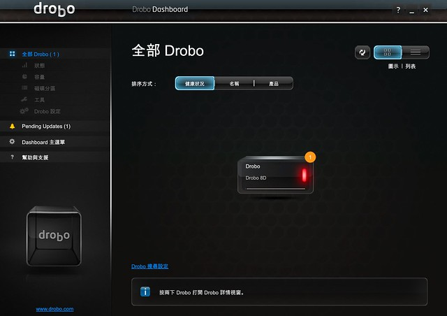 Drobo8D1