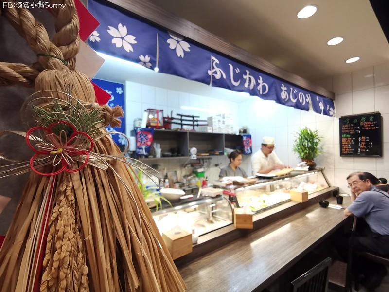 嘉義美食|日式料理|藤川味之屋